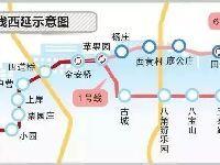 北京地铁6号线西延12月30日正式开通运营