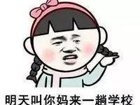 2018北京幼升小各区重点小学最新划片查