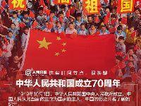 2019年中国有什么大事发生?