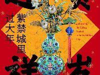 2019故宫博物院春节展览开放时间门票