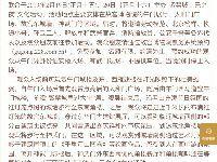 2019北京故宫元宵节灯会时间地点+参观路