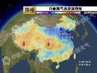 3月28日两股冷空气接连登场 北京浙江等