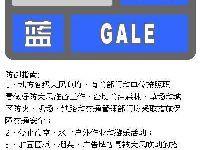 3月29日10时30分北京发布大风蓝色预警信
