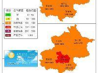 4月16日夜起北京将有轻度到中度污染