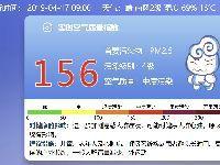 4月17日北京最高温28℃ 19日降至20℃