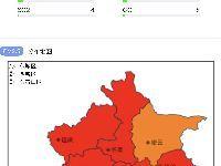 4月17日上午北京多区陷中度污染 下午空