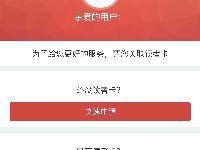 2019北京书市免费门票微信抢票流程