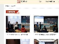 2019年第3期北京小客车指标摇号现场直播