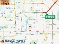 2019一带一路高峰论坛4月27日北京交通预