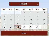 6月1日起八达岭长城实施全网预约购票 每