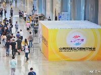 2019北京京交会5月28日开幕 今后一年一