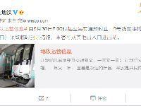 5月30日7时起北京地铁9号线军博站西南口