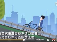 回龙观至上地自行车专用路开通时间、交
