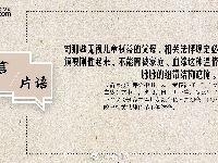 北京市儿童保护法律服务热线63813995上