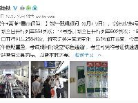 """2019高考期间北京地铁将开启考生""""绿色"""