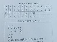 2019高考理综试卷答案(北京卷)
