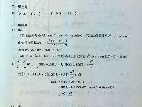 2019高考全国一卷理科数学试卷及答案