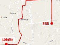 6月14日起北京通州新开4条微循环公交首