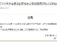 2019北京双创周展览时间地点门票预约入