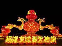 2019圆明园元宵灯会(时间+门票+交通)