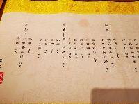 故宫火锅价格表 圣旨菜单价格一览