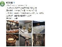 北京古典名园文物展时间地点门票观展攻
