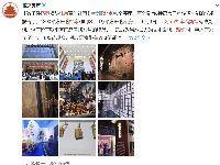 北京市档案馆新馆开放时间地址及参观时