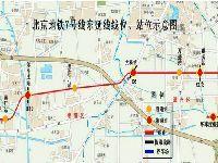 北京地铁7号线东延车站命名预案出来了