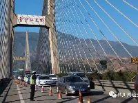 2017四川清明节出行指南(拥堵点+绕行+
