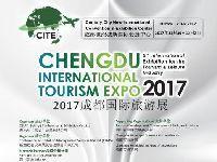 2017成都国际旅游展攻略(时间+地点+活