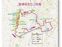成都空港观光巴士乘坐指南(线路图+站点