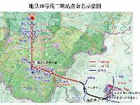 成都地铁18号线二期最新消息(站点+通车