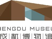 2017成都博物馆端午节开放时间及展览(