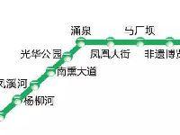成都地铁4号线二期东延线西延线站点及线