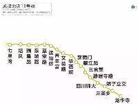 成都地铁13号线最新消息(线路图+站点+