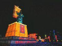 2018新都军屯三国文化灯会攻略