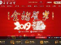 2019自贡灯会官网及联系方式