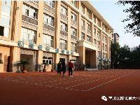 2018重庆南川区隆化第六小学招生政策