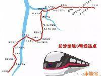 长沙3号线开通时间+站点+线路图(2017最