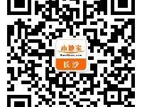 2017年湖南大学附属中学新生入学须知