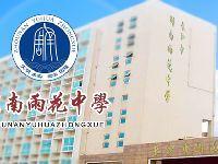 长沙周南雨花中学2017级高一新生录取名