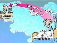 湖南省医保异地结算标准:按参保地政策