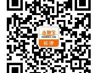 2018长沙人才市场2-3月份招聘会安排表