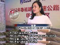 2018春运湖南高速避堵线路图