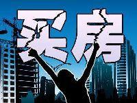 长沙购房补贴名单汇总(持续更新)