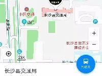 长沙县公安局交警大队搬迁新址