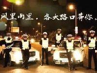 长沙交警大队上班时间(最新)