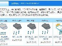 东莞6月初期持续多雨将迎暴雨天气 市民