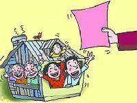 东莞低保家庭在校生每学年最高补助7500