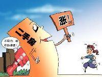 二手房交易税有哪些